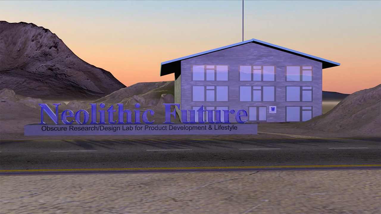 Thumbnail for Neolithic Future